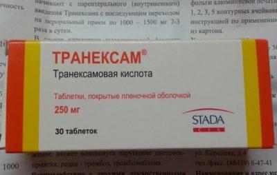 Препараты для домашнего применения фото