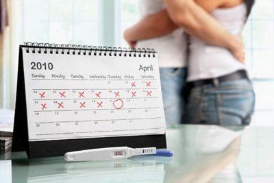 Расчет при помощи календаря