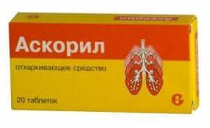 Лечение Аскорилом